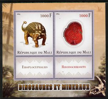 Mali 2014 Dinosaurs & Minerals perf sheetlet containing two values & two labels unmounted mint