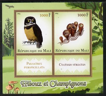Mali 2014 Owls & Mushrooms perf sheetlet containing two values & two labels unmounted mint