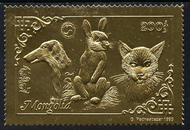 Mongolia 1993 Domestic Animals (Cat, Dog & Rabbit) 200T perf in gold foil unmounted mint, Mi 2473
