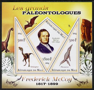 Mali 2014 Famous Paleontologists & Dinosaurs - Frederick McCoy perf sheetlet containing one diamond shaped & two triangular values unmounted mint