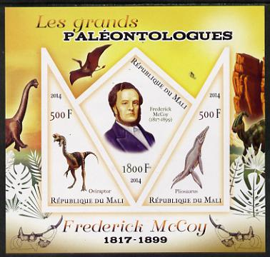 Mali 2014 Famous Paleontologists & Dinosaurs - Frederick McCoy imperf sheetlet containing one diamond shaped & two triangular values unmounted mint
