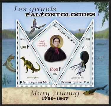 Mali 2014 Famous Paleontologists & Dinosaurs - Mary Anning perf sheetlet containing one diamond shaped & two triangular values unmounted mint