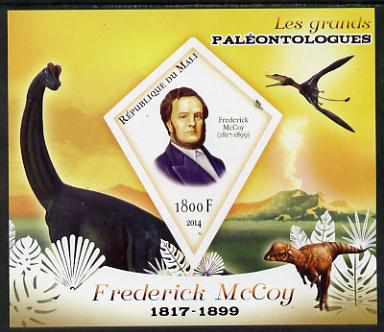 Mali 2014 Famous Paleontologists & Dinosaurs - Frederick McCoy imperf s/sheet containing one diamond shaped value unmounted mint