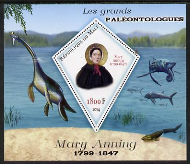 Mali 2014 Famous Paleontologists & Dinosaurs - Mary Anning perf s/sheet containing one diamond shaped value unmounted mint