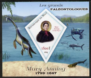 Mali 2014 Famous Paleontologists & Dinosaurs - Mary Anning imperf s/sheet containing one diamond shaped value unmounted mint