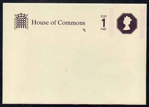 Great Britain - House of Commons C6 size (114 x 162) printed envelope unused and pristine