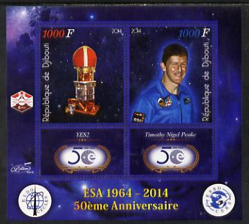 Djibouti 2014 50th Anniversary of European Space Agency - YES2 & Timothy Nigel Peake perf sheetlet containing 2 values plus 2 label unmounted mint