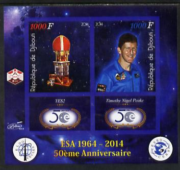 Djibouti 2014 50th Anniversary of European Space Agency - YES2 & Timothy Nigel Peake imperf sheetlet containing 2 values plus 2 label unmounted mint