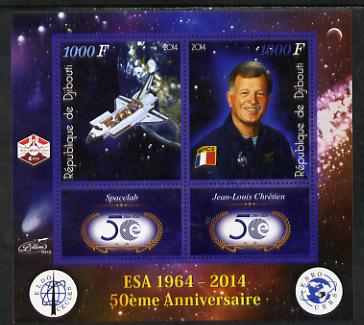 Djibouti 2014 50th Anniversary of European Space Agency - Spacelab & Jean-Louis Chretien perf sheetlet containing 2 values plus 2 label unmounted mint