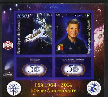 Djibouti 2014 50th Anniversary of European Space Agency - Spacelab & Jean-Louis Chretien imperf sheetlet containing 2 values plus 2 label unmounted mint