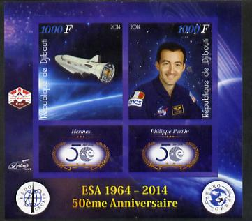 Djibouti 2014 50th Anniversary of European Space Agency - Hermes & Philippe Perrin imperf sheetlet containing 2 values plus 2 label unmounted mint