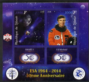 Djibouti 2014 50th Anniversary of European Space Agency - SMART-1 & Ulf Merbold perf sheetlet containing 2 values plus 2 label unmounted mint, stamps on space, stamps on personalities, stamps on satellites, stamps on  esa , stamps on