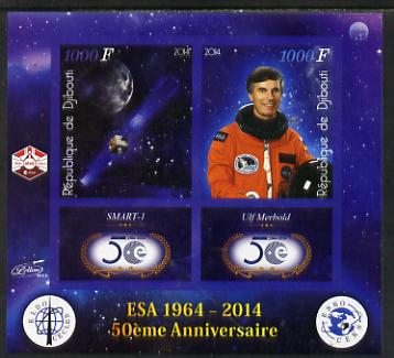 Djibouti 2014 50th Anniversary of European Space Agency - SMART-1 & Ulf Merbold imperf sheetlet containing 2 values plus 2 label unmounted mint