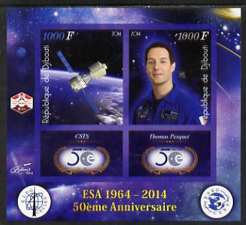 Djibouti 2014 50th Anniversary of European Space Agency - CSTS & Thomas Pesquet imperf sheetlet containing 2 values plus 2 label unmounted mint