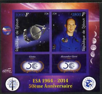 Djibouti 2014 50th Anniversary of European Space Agency - Giotto & Alexander Gerst imperf sheetlet containing 2 values plus 2 label unmounted mint