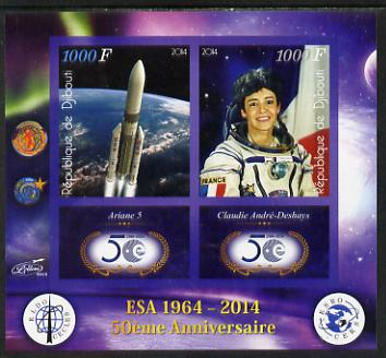 Djibouti 2014 50th Anniversary of European Space Agency - Ariane 5 & Claudie Andre-Deshays imperf sheetlet containing 2 values plus 2 label unmounted mint