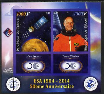 Djibouti 2014 50th Anniversary of European Space Agency - Mars Express & Claude Nicollier imperf sheetlet containing 2 values plus 2 label unmounted mint, stamps on space, stamps on personalities, stamps on satellites, stamps on  esa , stamps on