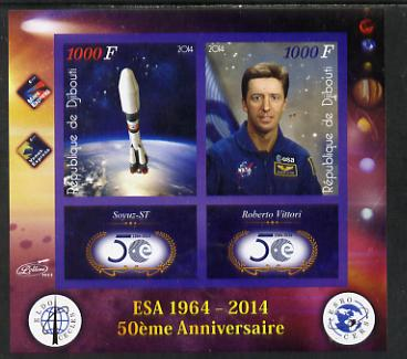 Djibouti 2014 50th Anniversary of European Space Agency - Soyuz-ST & Roberto Vittori imperf sheetlet containing 2 values plus 2 label unmounted mint