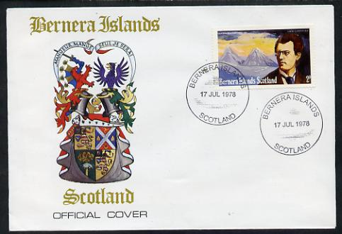 Bernera 1978 Gustav Mahler perf 2p on Official unaddressed cover with first day cancel