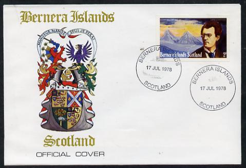 Bernera 1978 Gustav Mahler imperf 2p on Official unaddressed cover with first day cancel