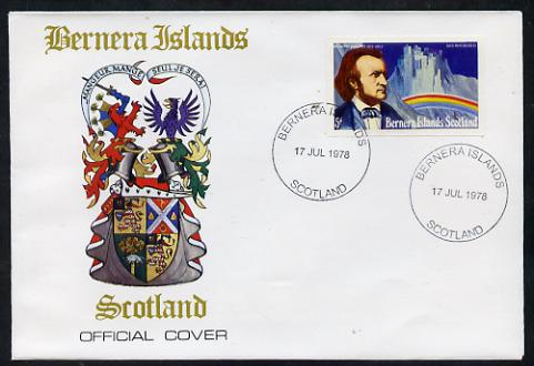 Bernera 1978 Richard Wagner imperf 5p on Official unaddressed cover with first day cancel