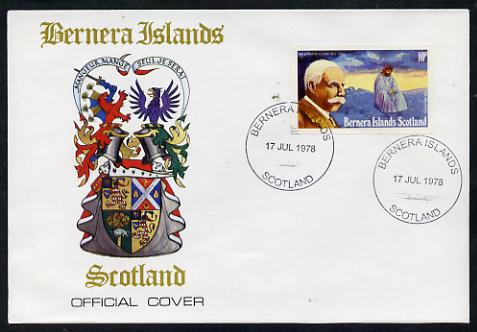 Bernera 1978 Sir Edward Elgar imperf 10p on Official unaddressed cover with first day cancel, stamps on personalities, stamps on composers, stamps on music, stamps on elgar