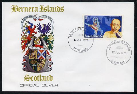 Bernera 1978 Igor Stravinsky perf 12p on Official unaddressed cover with first day cancel