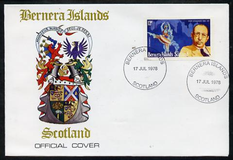 Bernera 1978 Igor Stravinsky imperf 12p on Official unaddressed cover with first day cancel