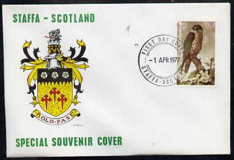 Staffa 1977 Hobby perf 2.5p on Official unaddressed cover with first day cancel