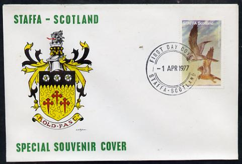 Staffa 1977 Montagu's Harrier perf 7.5p on Official unaddressed cover with first day cancel, stamps on birds, stamps on birds of prey, stamps on harrier