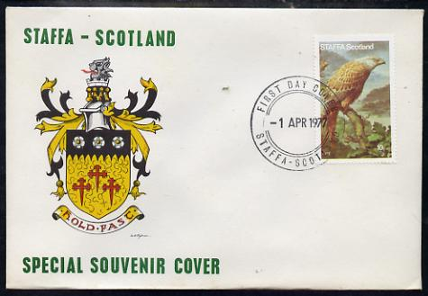 Staffa 1977 Kite perf 10p on Official unaddressed cover with first day cancel