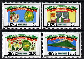Nevis 1984 Anniversary of Independence set of 4 unmounted mint, SG 199-202