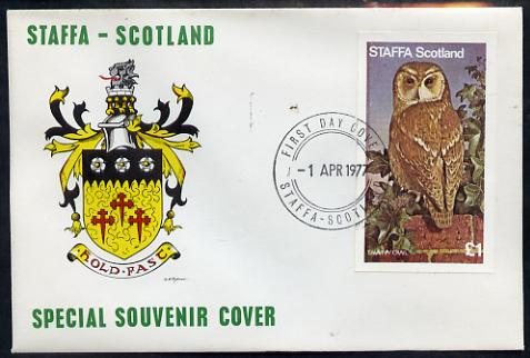 Staffa 1977 Tawny Owl imperf \A31 souvenir sheet on Official unaddressed cover with first day cancel