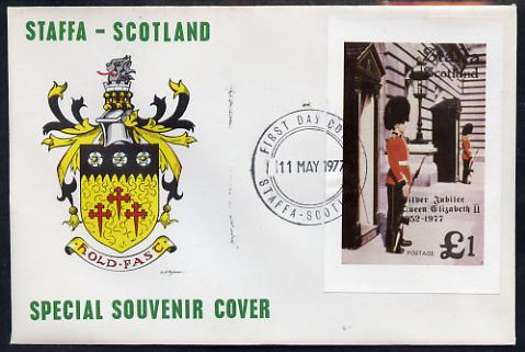 Staffa 1977 Silver Jubilee imperf \A31 souvenir sheet on Official unaddressed cover with first day cancel
