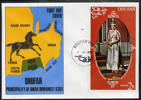 Dhufar 1978 Coronation 25th Anniversary imperf deluxe sheet (The Queen) on special cover with first day cancels