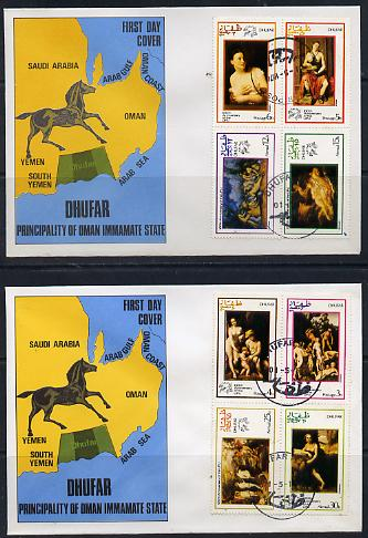 Dhufar 1974 UPU Centenary (Paintings of Nudes) perf set of 8 values (3b to 30b) on 2 special covers with first day cancels