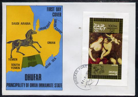 Dhufar 1974 UPU Centenary (Paintings of Nudes) imperf souvenir sheet (2r value) painting by Bordon on special cover with first day cancels