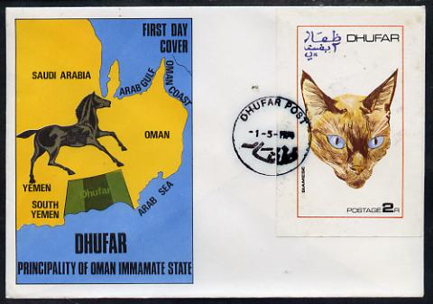 Dhufar 1974 Cats imperf souvenir sheet (2r value) on special cover with first day cancels