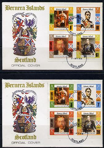 Bernera 1978 Coronation 25th Anniversary perf set of 8 on 2 special covers with first day cancels