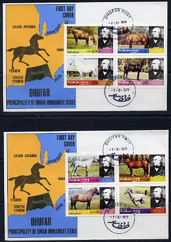 Dhufar 1979 Horses (Rowland Hill) perf set of 8 values on 2 special covers with first day cancels