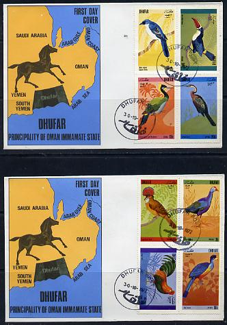 Dhufar 1972 Birds #3 (Shrike, Toucan, Woodpecker, etc) perf set of 8 values on 2 special covers with first day cancels, stamps on birds, stamps on gallinule, stamps on shrike, stamps on toucan, stamps on jungle fowl, stamps on woodpecker, stamps on darter