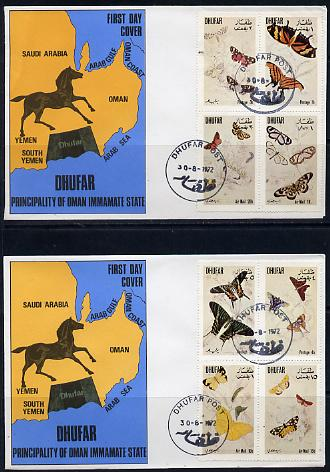 Dhufar 1972 Butterflies perf set of 8 values (1b to 1R) on 2 special covers with first day cancels