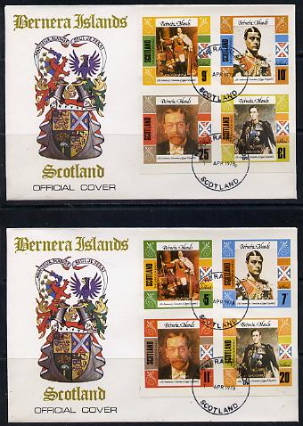 Bernera 1978 Coronation 25th Anniversary imperf set of 8 on 2 special covers with first day cancels
