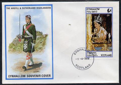 Eynhallow 1978 Coronation 25th Anniversary imperf souvenir sheet (\A31 value) on special cover with first day cancels