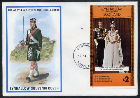 Eynhallow 1978 Coronation 25th Anniversary imperf deluxe sheet (\A32 value) on special cover with first day cancels