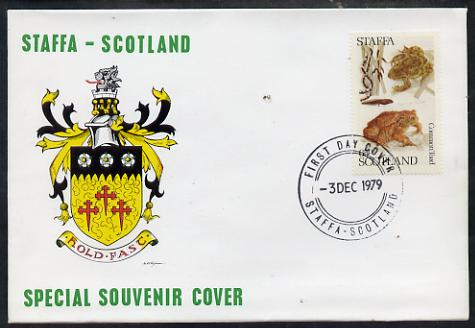Staffa 1979 Frogs - Common Toad 65p perf on cover with first day cancel