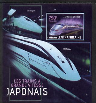 Central African Republic 2013 Japanese High Speed Trains - Shinkansen Series 300 imperf s/sheet unmounted mint. Note this item is privately produced and is offered purely on its thematic appeal