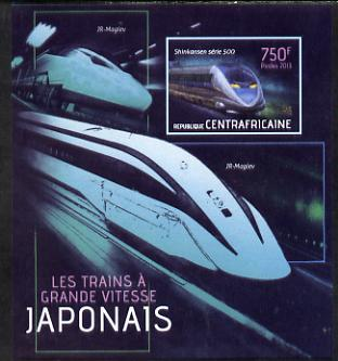 Central African Republic 2013 Japanese High Speed Trains - Shinkansen Series 500 imperf s/sheet unmounted mint. Note this item is privately produced and is offered purely on its thematic appeal