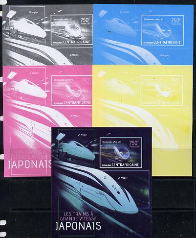 Central African Republic 2013 Japanese High Speed Trains - Shinkansen Series 500 s/sheet - the set of 5 imperf progressive proofs comprising the 4 individual colours plus all 4-colour composite, unmounted mint