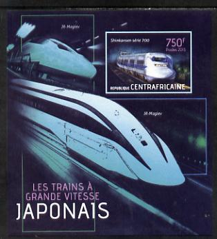 Central African Republic 2013 Japanese High Speed Trains - Shinkansen Series 700 imperf s/sheet unmounted mint. Note this item is privately produced and is offered purely on its thematic appeal